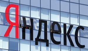 The success story of Yandex, Russian Google's rival