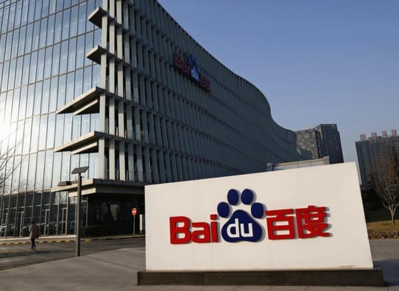 Search-engine limits force Baidu to seek new horizons