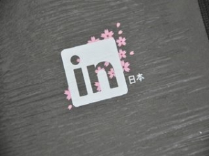 How to Use LinkedIn Advanced Search to Find B2B Leads